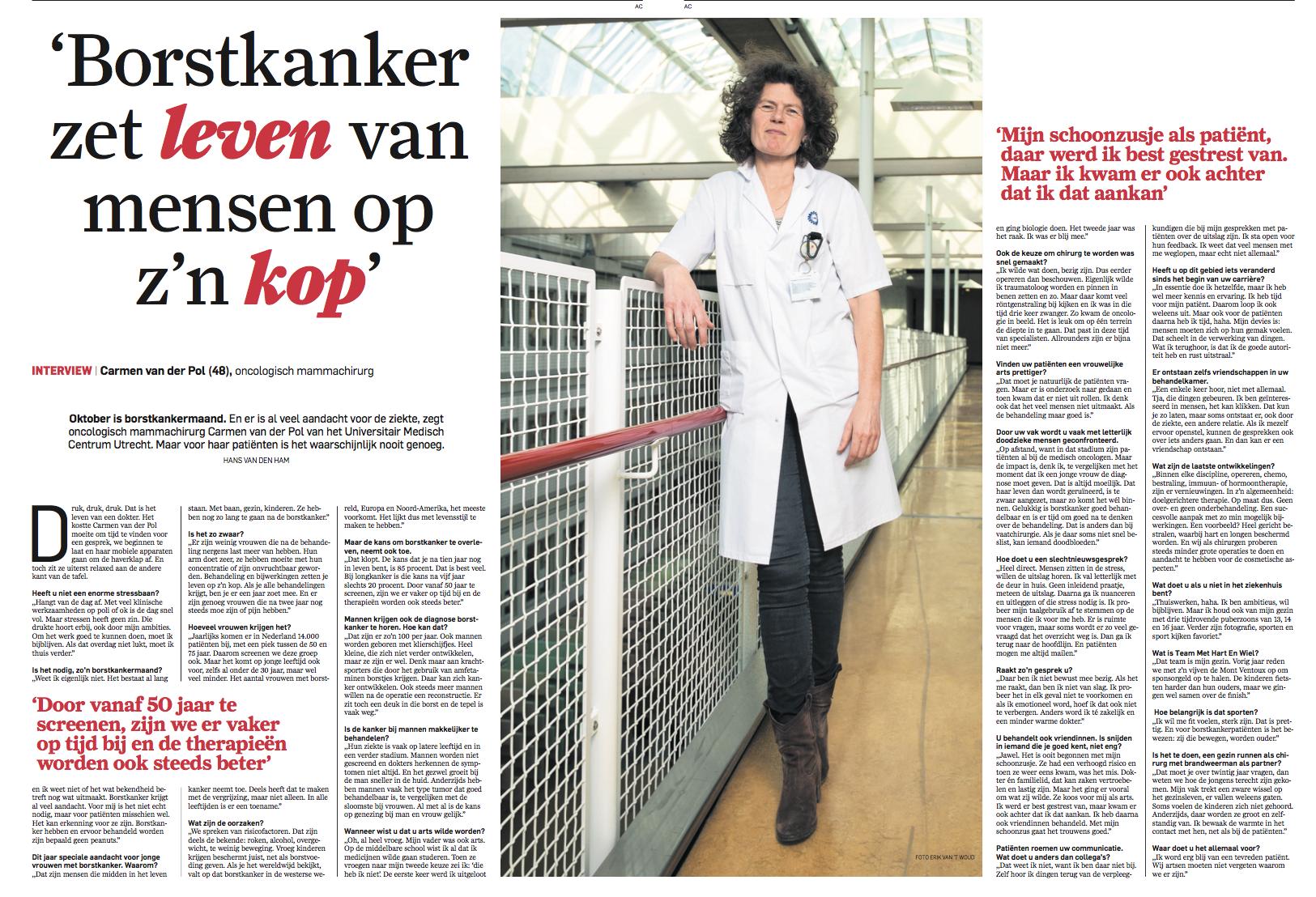 Interview Carmen van der Pol. Borstkanker zet leven van mensen op z'n kop!